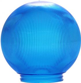 6-Inch Replacement Globe Light Cover, Prismatic Blue